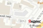 Схема проезда до компании Концерн Титан-2 в Москве
