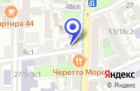 Схема проезда до компании Жилой комплекс Чеховский Посад в Москве