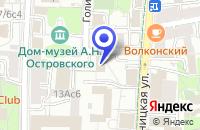 Схема проезда до компании КБ ВИЗАВИ в Москве
