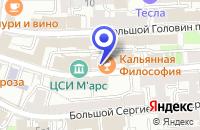 Схема проезда до компании КБ НАЦИНВЕСТПРОМБАНК в Москве