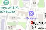 Схема проезда до компании Союз садоводов России в Москве