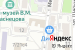 Схема проезда до компании DOCKERS-STAFF в Москве