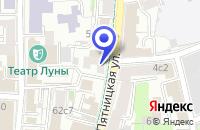 Схема проезда до компании КОНСАЛТИНГОВАЯ КОМПАНИЯ СОНА ВЕНЧУРС в Москве