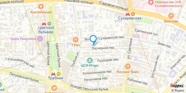 Головной офис банка СИНКО-Банк