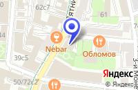 Схема проезда до компании КБ НАЦБИЗНЕСБАНК в Москве