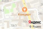 Схема проезда до компании Полюшко в Москве