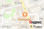 Схема проезда до компании Woody Cafe в Москве