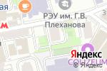 Схема проезда до компании Дипломат-Консалтинг в Москве