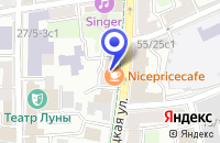 Схема проезда до компании НПО ОЦЕНКА в Москве