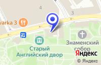 Схема проезда до компании UNI VISION LABS в Москве