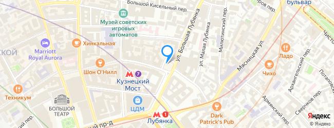 площадь Воровского