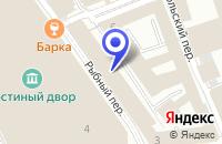 Схема проезда до компании НАЛОГОВЫХ И ТАМОЖЕННЫХ ОРГАНИЗАЦИЙ ВНЕШНЕЭКОНОМИЧЕСКИХ КРЕДИТНЫХ УПРАВЛЕНИЕ ИМУЩЕСТВА ФИНАНСОВЫХ в Москве