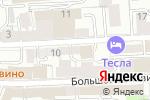 Схема проезда до компании Fly в Москве