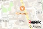 Схема проезда до компании Гастроном на Пятницкой в Москве