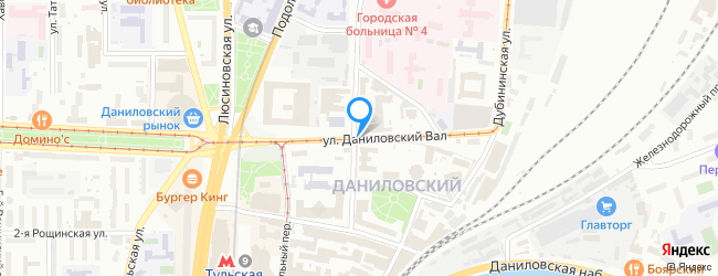 улица Даниловский Вал