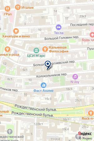 АДВОКАТСКАЯ КОНТОРА ВАША ЗАЩИТА на карте Москвы