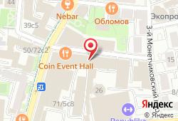 МРТ в Клинике Здоровая столица в Москве - Пятницкая улица, 71/5с2: запись на прием, стоимость услуг, отзывы
