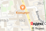 Схема проезда до компании Котёнок в Москве