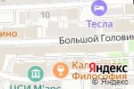 Схема проезда до компании BrandsUp в Москве