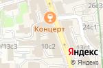 Схема проезда до компании Фабрика крашения и варки одежды в Москве