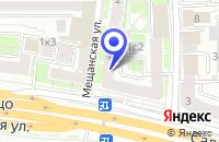 Схема проезда до компании ПАРФЮМЕРНО-КОСМЕТИЧЕСКАЯ ФИРМА КАПИТАЛ ГРУПП в Москве