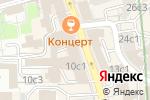 Схема проезда до компании Центральное экспертное учреждение в Москве