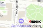 Схема проезда до компании РОСТерм в Москве