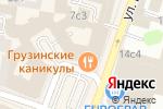Схема проезда до компании Hotticket в Москве