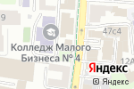 Схема проезда до компании LORD в Москве