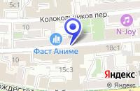 Схема проезда до компании МАГАЗИН КОНДИЦИОНЕРОВ MLADA.RU в Москве