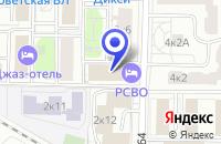 Схема проезда до компании УПРАВЛЕНИЕ РОССВЯЗЬНАДЗОРА ПО Г. МОСКВЕ И МОСКОВСКОЙ ОБЛАСТИ в Москве