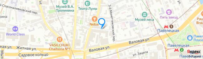 переулок Монетчиковский 2-й