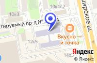 Схема проезда до компании ПРОИЗВОДСТВЕННАЯ ФИРМА АРТЦЕНТР ПЛЮС в Москве