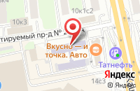 Схема проезда до компании Арт-Мюзик в Москве