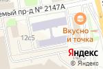 Схема проезда до компании Кузница в Москве