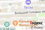 Схема проезда до компании Москва-Крым в Москве