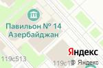 Схема проезда до компании Музей востока в Москве