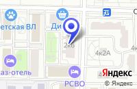 Схема проезда до компании ТФ АЛЛАДИН в Москве