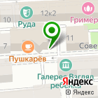 Местоположение компании ВесьТеатр