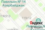 Схема проезда до компании ZooFashion в Москве