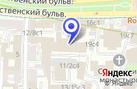 Схема проезда до компании КБ СТАРЫЙ КРЕМЛЬ в Москве