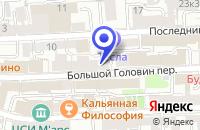 Схема проезда до компании ФИЛИАЛ КБ БАНК ВЕФК в Москве