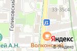Схема проезда до компании Шафран в Москве
