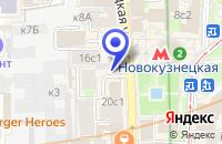 Схема проезда до компании ИНЖИНИРИНГОВАЯ КОМПАНИЯ МАРС в Москве