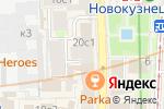 Схема проезда до компании Реверанс в Москве
