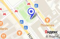 Схема проезда до компании НПФ ЗНАНИЕ в Москве