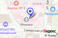Схема проезда до компании Флория-Фарм в Москве