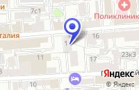 Схема проезда до компании ПТФ ГОРСТРОЙСЕРВИС в Москве