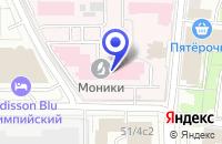 Схема проезда до компании КЛИНИКА ЧЕЛЮСТНО-ЛИЦЕВОЙ ХИРУРГИИ МОНИКИ в Москве