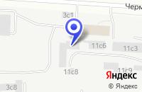 Схема проезда до компании ТРАНСПОРТНАЯ КОМПАНИЯ ОТЛ ТРАНС в Москве